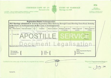example of statutory rights in the philippines